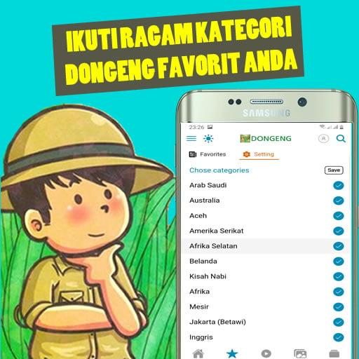 Android App - Dongeng Sebelum Tidur Cerita Rakyat